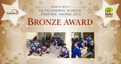 SchAchievement_North West CDC Outstanding School Partner Award 2018.jpg