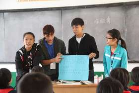 Community Involvement Programme (CIP) in Changsha.jpg